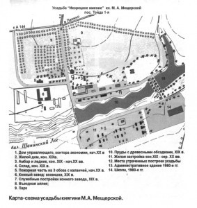 Usadba-Mescherskoj-v-Tojda-1-283x300
